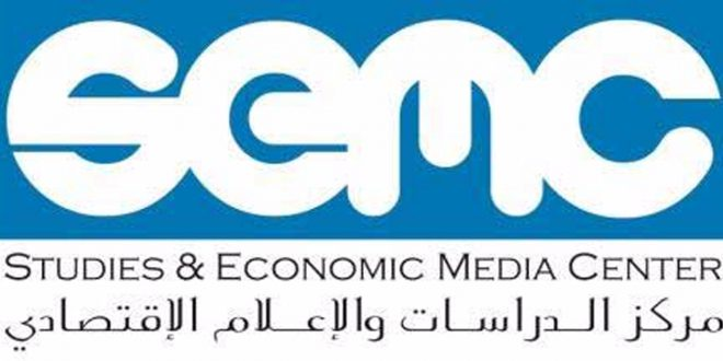 Studies & Economic Media Center (SEMC)